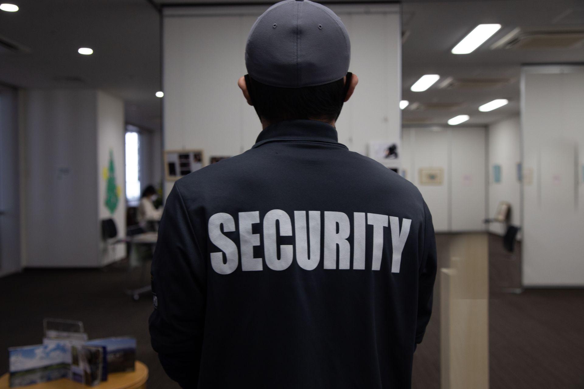 Ασφάλεια αστικής ευθύνης για εταιρείες ασφαλείας Security